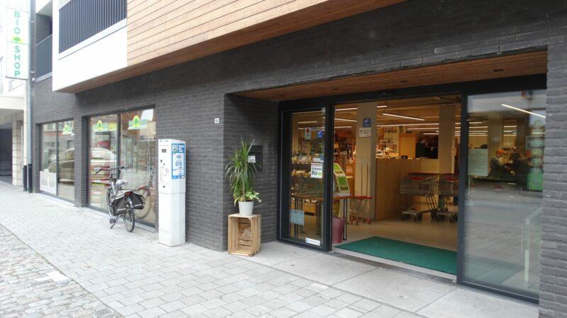 Bio Shop Biodynamika