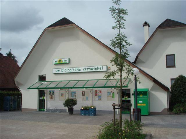 Bio Shop Kamille
