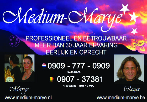 Medium-Marye